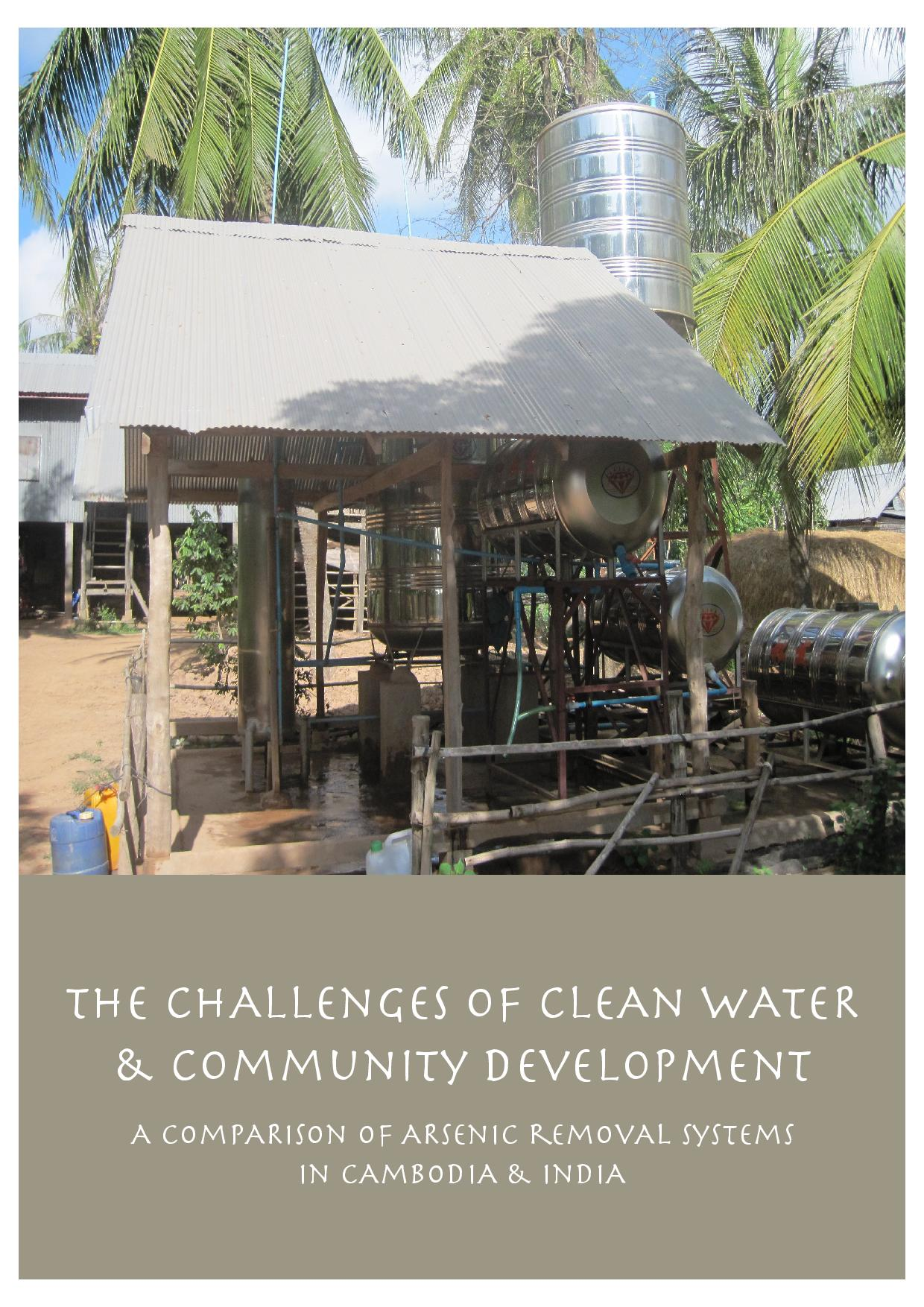 COVER_CleanWaterCommunityDevelopment-page-001 (1)